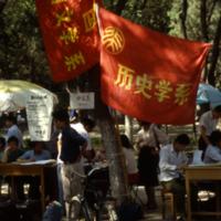 Beijing University registration