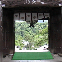 Hasedera - View from inside main gate