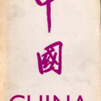 China League Against Imperialism