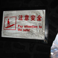 Great Wall of China Sign:  Pay Attention to the Safe!