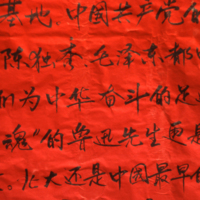 Beijing University's glorious legacy